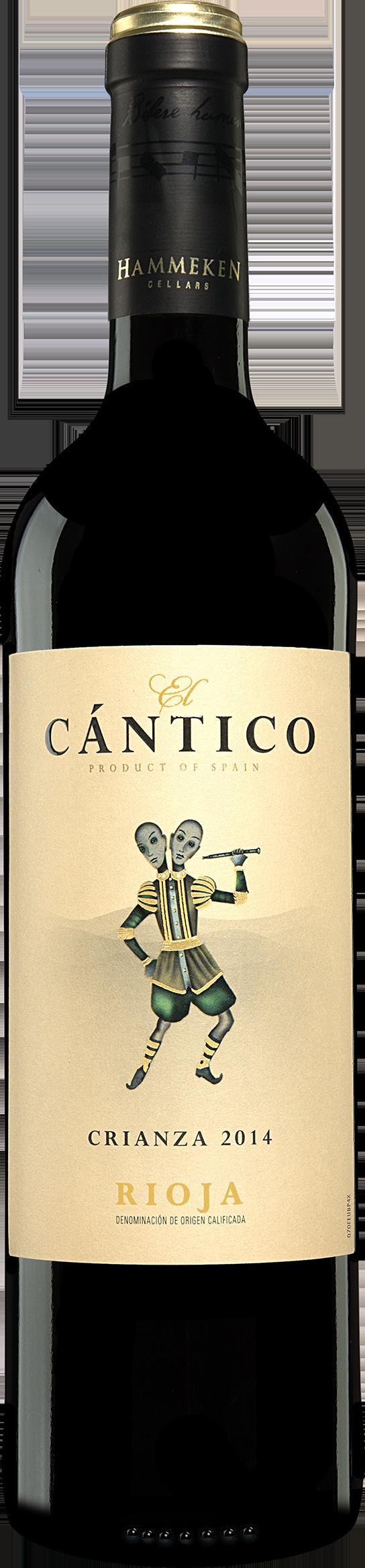 Tagesdeal: El Cántico Crianza 2015 nur 8,95 € statt 13,95 € (Gold-prämiert)