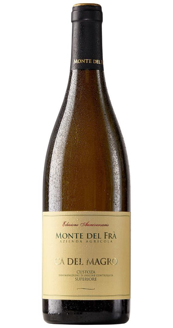 5-fach prämiert: Monte del Frà Cà del Magro Edizione Anniversario 2016 ab 7,75 € statt 13,90 €